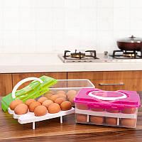 Контейнер для хранения яиц (24 шт) розовый