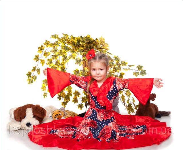 Детский карнавальный костюм Цыганки