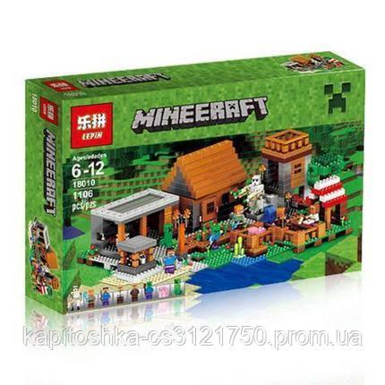 Конструктор Lepin 18010 Майнкрафт Деревня (аналог Lego Minecraft Village 21128)
