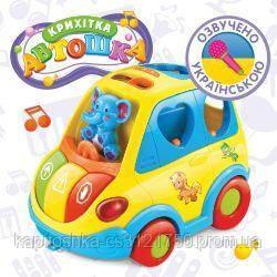 """Музыкальная машинка сортер """"Автошка ТМ Joy Toy"""""""