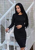 """Женское платье """"Rondo"""" ангора 46, черный"""