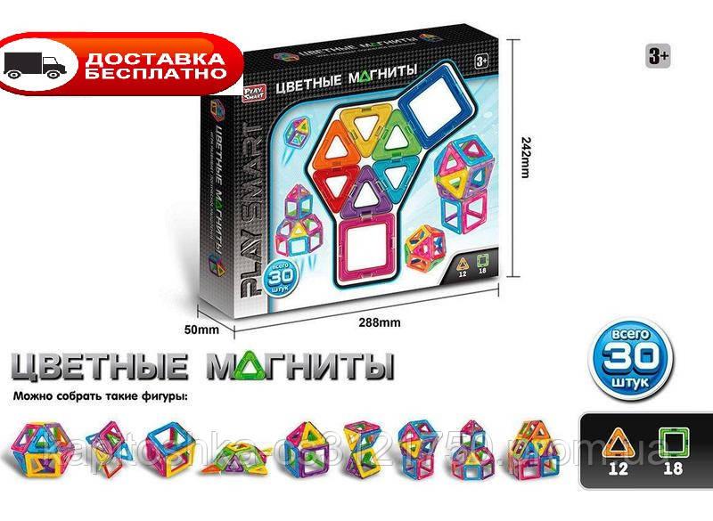 """Магнитный конструктор Play Smart 2427 """"Цветные магниты"""", 30 деталей"""