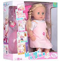 Кукла милая сестренка, кукла пупс пьет писяет разговаривает