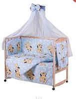 Детский комплект в кроватку Мишки спят 9 предметов. Держатель для балдахина в ПОДАРОК