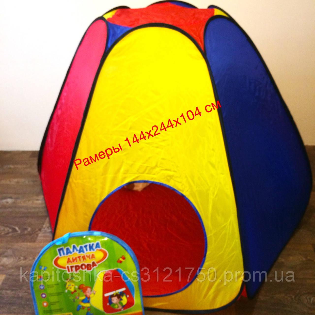 Детская игровая палатка Bambi  Палатка детская, игровой домик, детский домик палатка