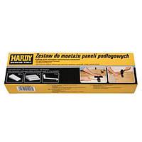 Набор для укладки ламината Hardy 2221-360000