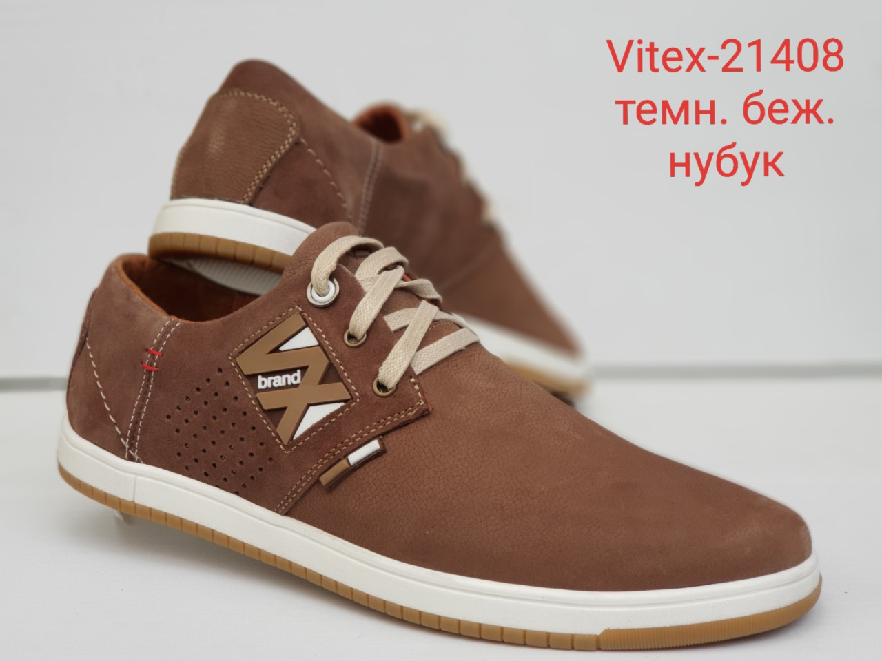 Демисезонные кроссовки Vitex 21408 нубук беж