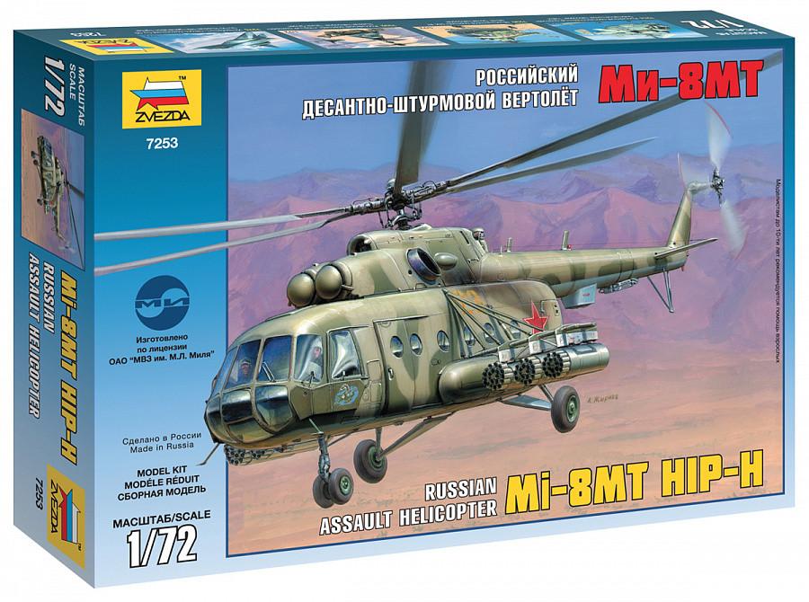 МИ-8МТ (МИ-17) советский десантно-штурмовой вертолет. 1/72 ZVEZDA 7253