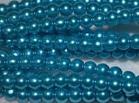 Бусина керамическая жемчуг 4мм, нить 200 бусин