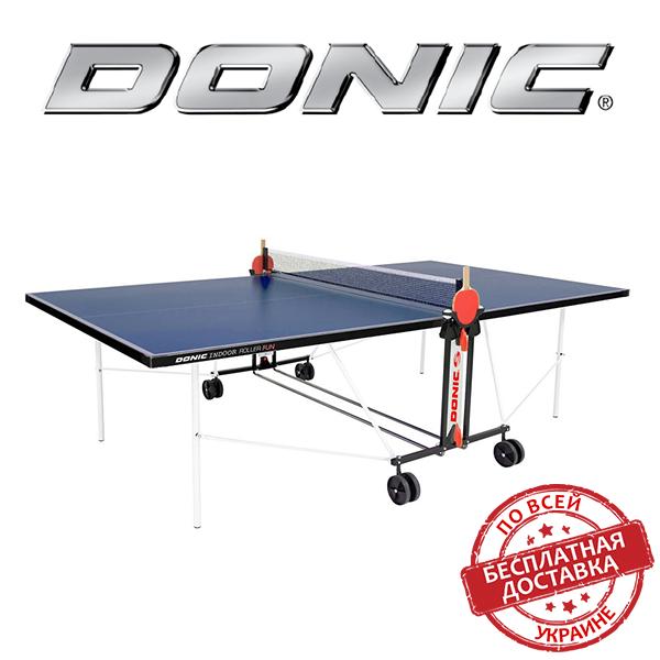 Теннисный стол для помещений Donic Indoor Roller FUN