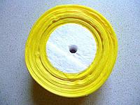 Лента органза желтая 4 см
