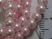 Намистина керамічна перли 4мм, нитку намистин 200