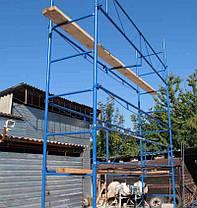Леса строительные клино- хомутовые КХЛ комплектация 2.5 х 3.5 (м), фото 3