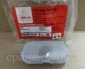 Повторитель поворота Dacia Logan MCV (Asam 30289)(среднее качество)