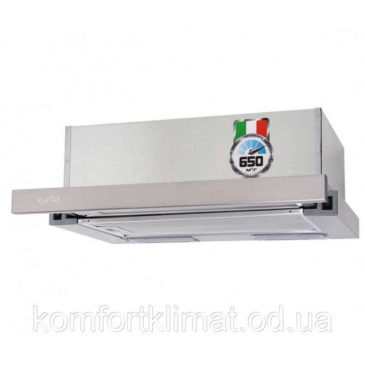 Кухонная вытяжка GARDA 50 INOX (650) IT VentoLux