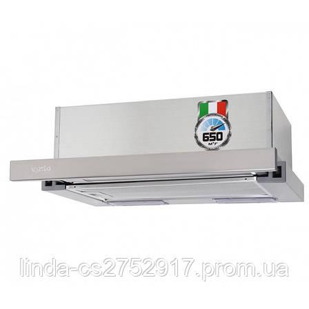 Кухонная вытяжка GARDA 50 INOX (650) IT VentoLux, фото 2