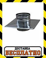 Окончание дымохода Вент Устрой 0.8 мм