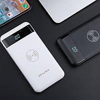 Беспроводное портативное зарядное устройство Awei P55K Wireless Charger 10000mAh