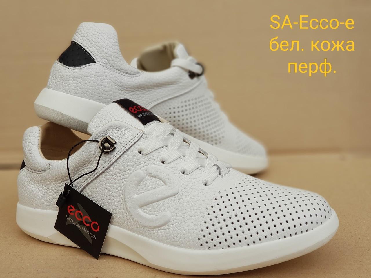 Кроссовки SA Ecco- e перфорация кожа белые