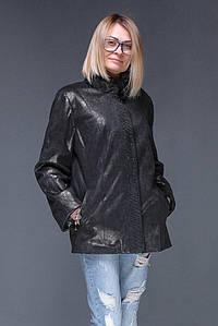 Женская куртка с лазерным накатом 46-60.