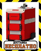 Котел твердотопливный TatraMet Max 75 кВт, фото 1