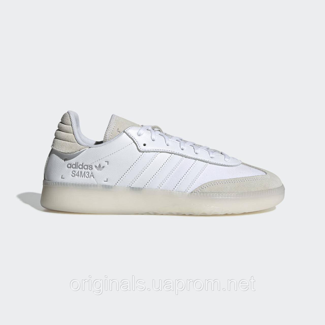 Мужские кеды Adidas Samba RM BD7486 - 2019