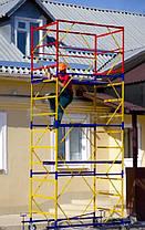 Вышка-тура передвижная строительная 1.2 × 2 (м), фото 3