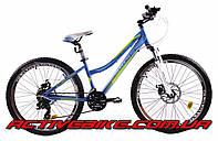 """Горный велосипед Ardis FLORIDA 26"""" AL."""