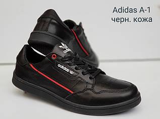 Демисезонные мужские кроссовки Adidas A-1 черные