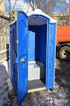 Пластиковый туалет дачный, фото 3
