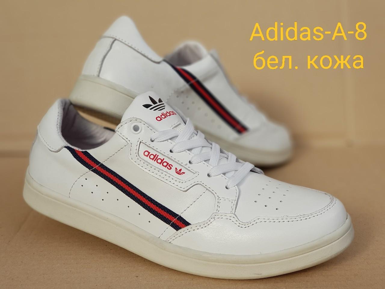 Демисезонные мужские кроссовки Adidas A-1 кожа белые