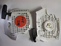 Стартер St MS-181, 211