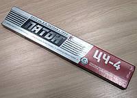 Электроды ЦЧ-4 Патон (d=3mm)
