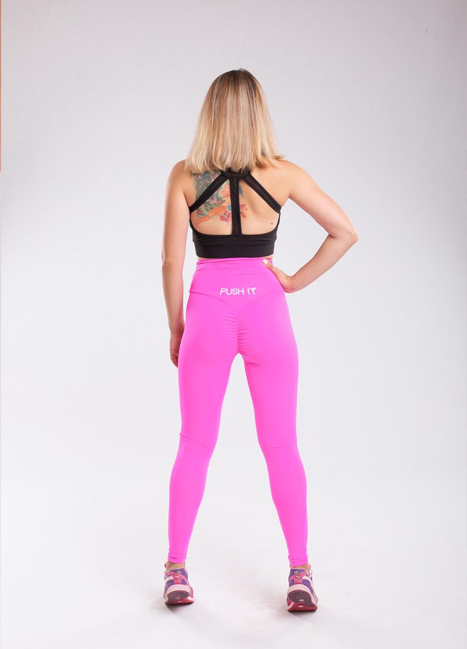 Лосины Pink Bend спортивные леггинсы компрессионные (с утягиванием) розовые push it, фото 1