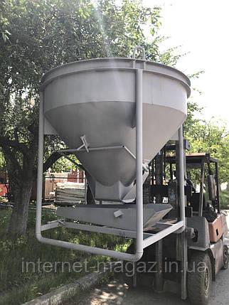 Конусный бункер для бетона V-0.75 куб.м., фото 2