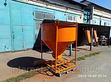 Конусный бункер для бетона V-0.75 куб.м., фото 3