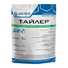 Фунгицид/фунгіцид Тайлер (Ридомил Голд) - металаксил 80 г/кг+манкоцеб 640 г/кг, для овощных и плодовых