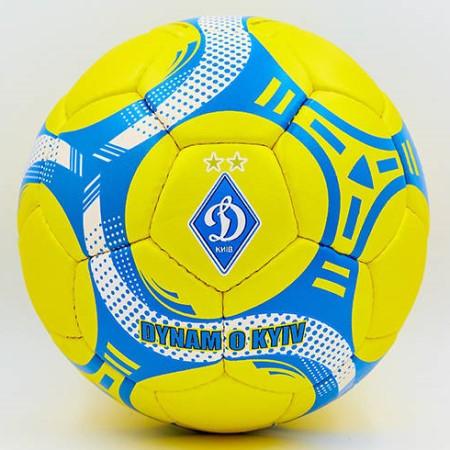 Футбольний м'яч Динамо Київ FB-0047-U