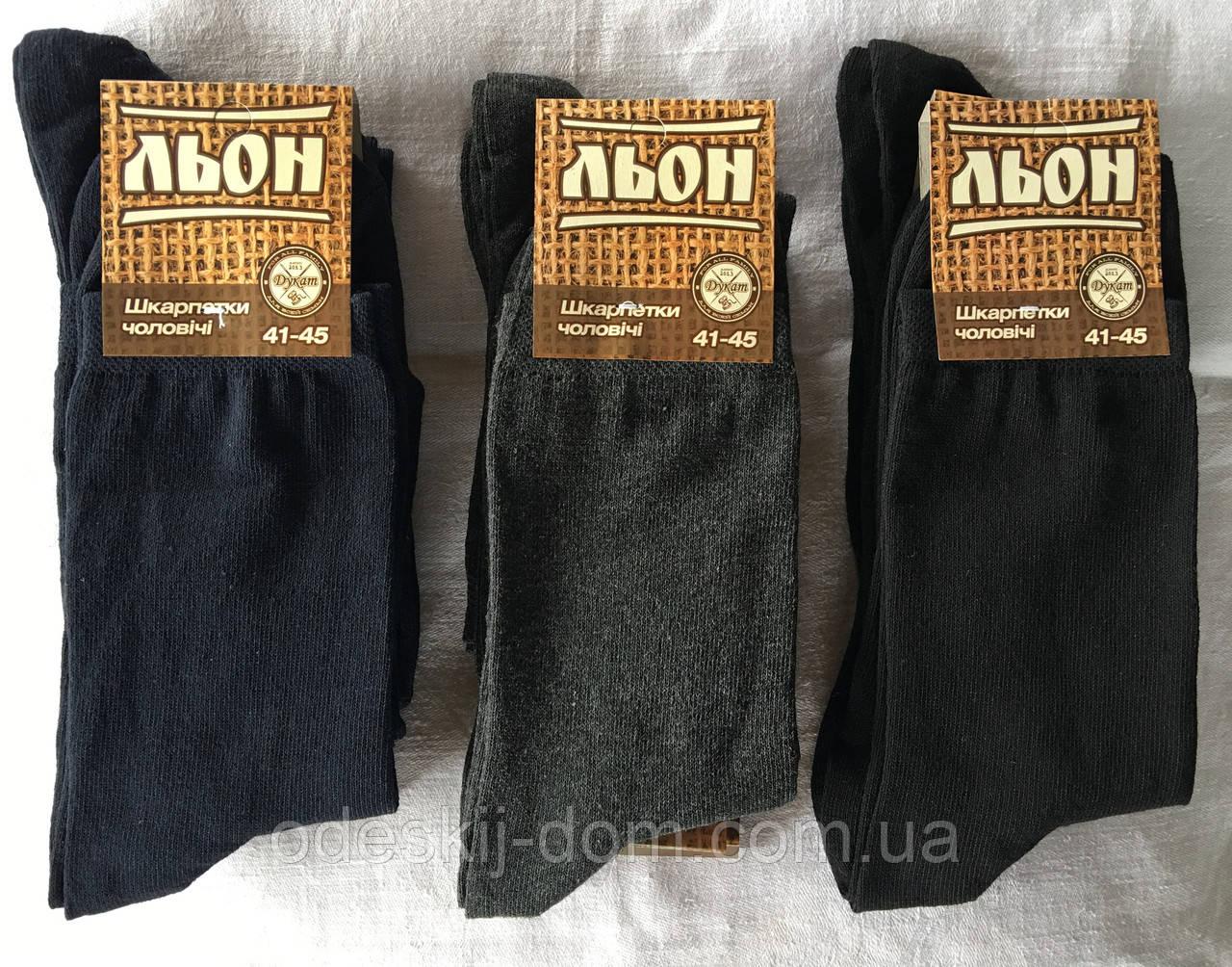 Мужские льянные носки стрейч тм Дукат