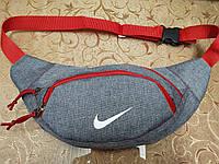 Сумка бананка поясная в стиле Nike серая с красным