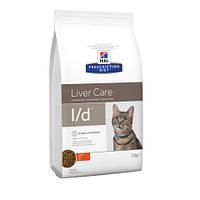 Hills PD Feline L/D 1,5 кг, корм для котов при болезни печени, липидоз печени, печеночная энцефалопатия