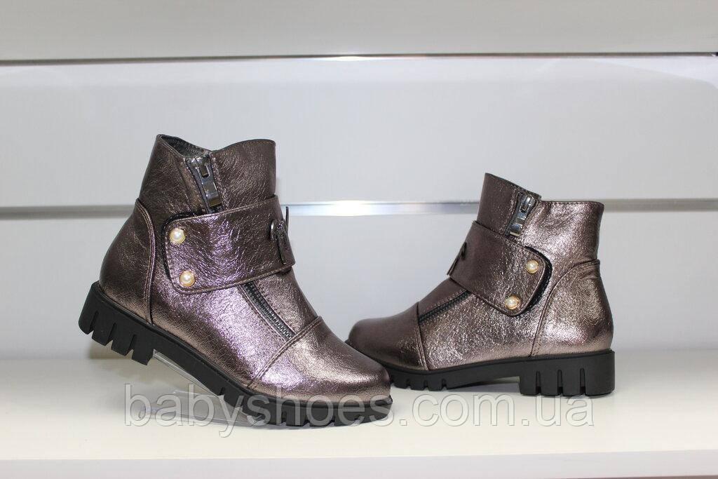 Шикарные ботинки для девочки Waldem, Турция р-ры 33-37