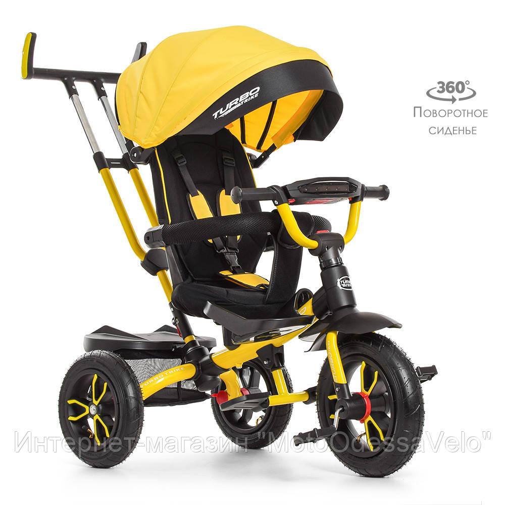 Трехколесный велосипед-коляска Turbo trike M 4058-7 светло-жолтый