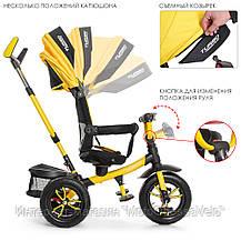 Трехколесный велосипед-коляска Turbo trike M 4058-7 светло-жолтый, фото 2