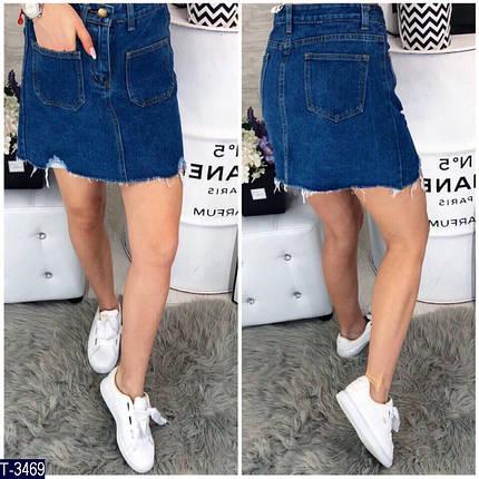 Стильная джинсовая юбка, фото 2