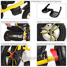Трехколесный велосипед-коляска Turbo trike M 4058-7 светло-жолтый, фото 3