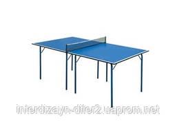 Стіл для настільного тенісу