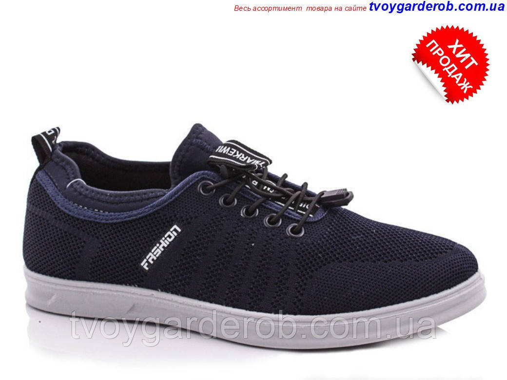 Стильные мужские кроссовки LiBang р41-45 (код 6836-00)