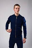Спортивный костюм Квин стильный мужской весна/осень, цвет синий