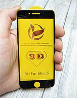 Захисне скло для iPhone 6 / 6s D9 0.3 mm з чорною рамкою. Premium якість!, фото 1